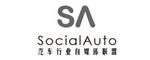 SocialAuto汽车行业自媒体联盟